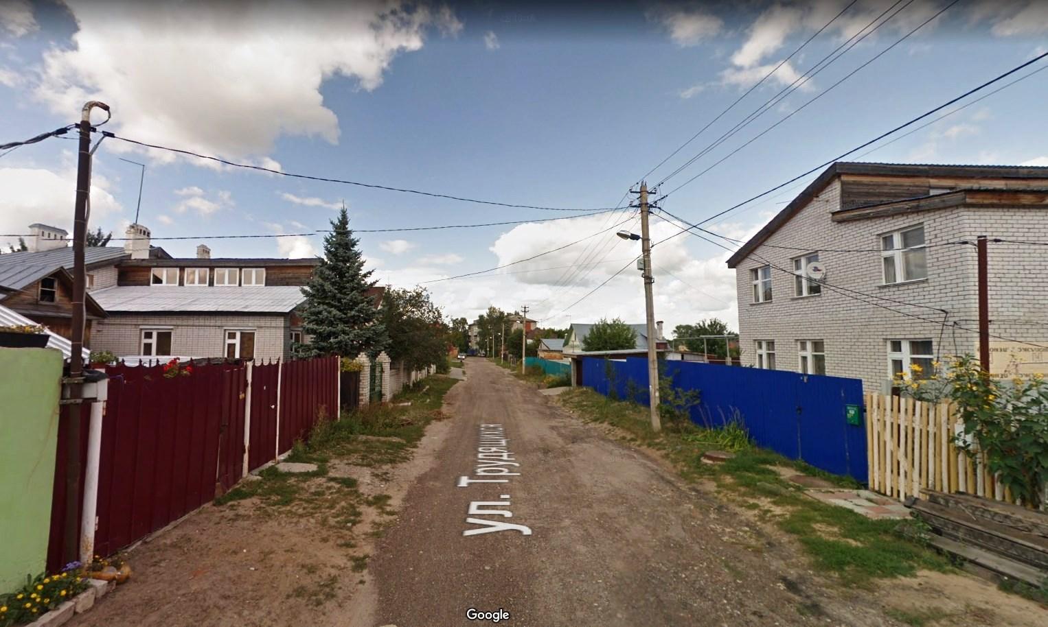 Улица Трудящихся в Казани