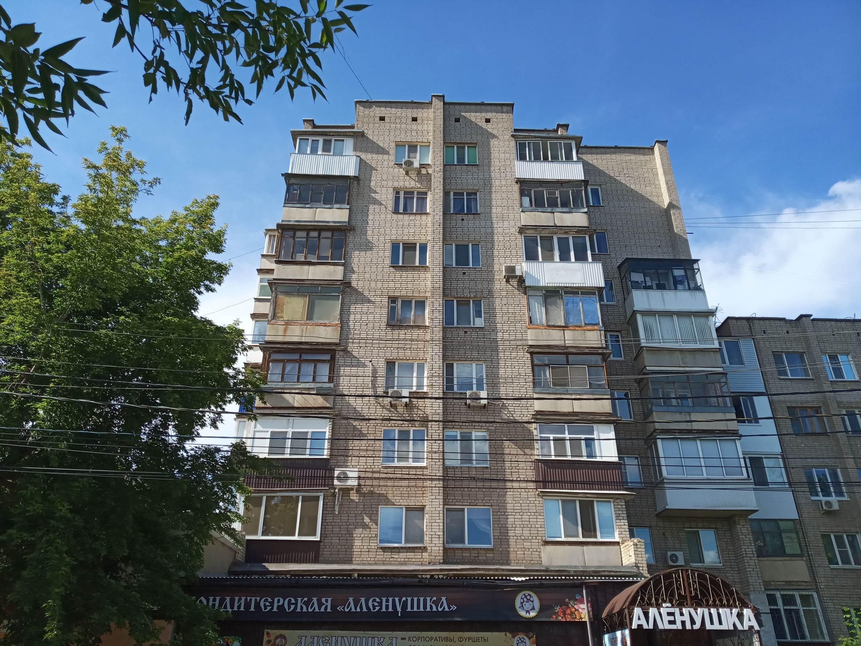Улица Тушинская 41