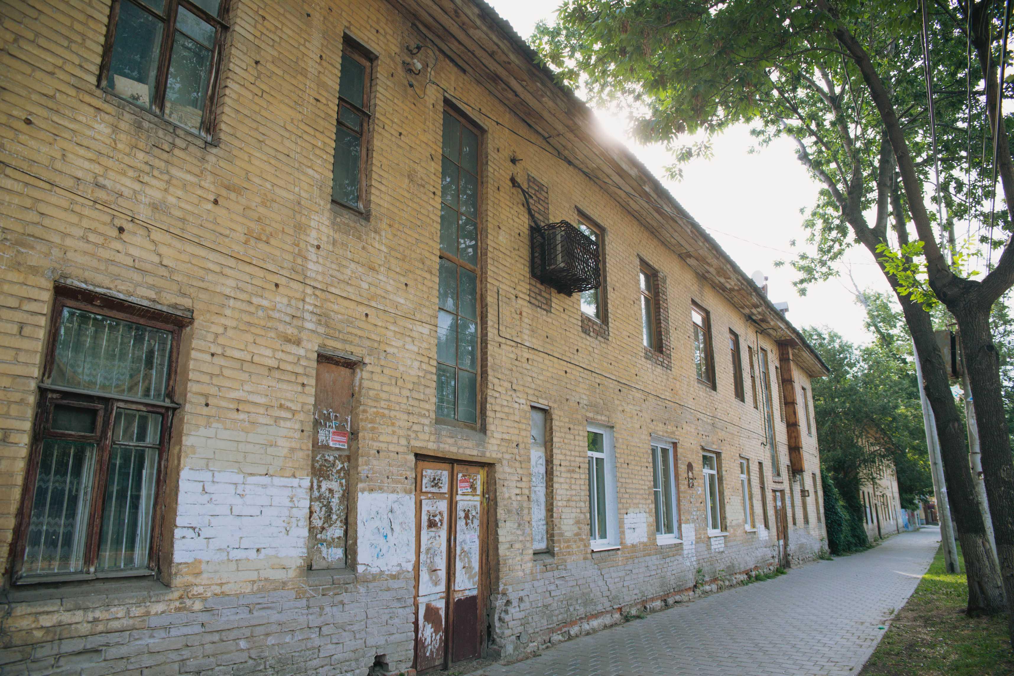 Дома на Ульяновской