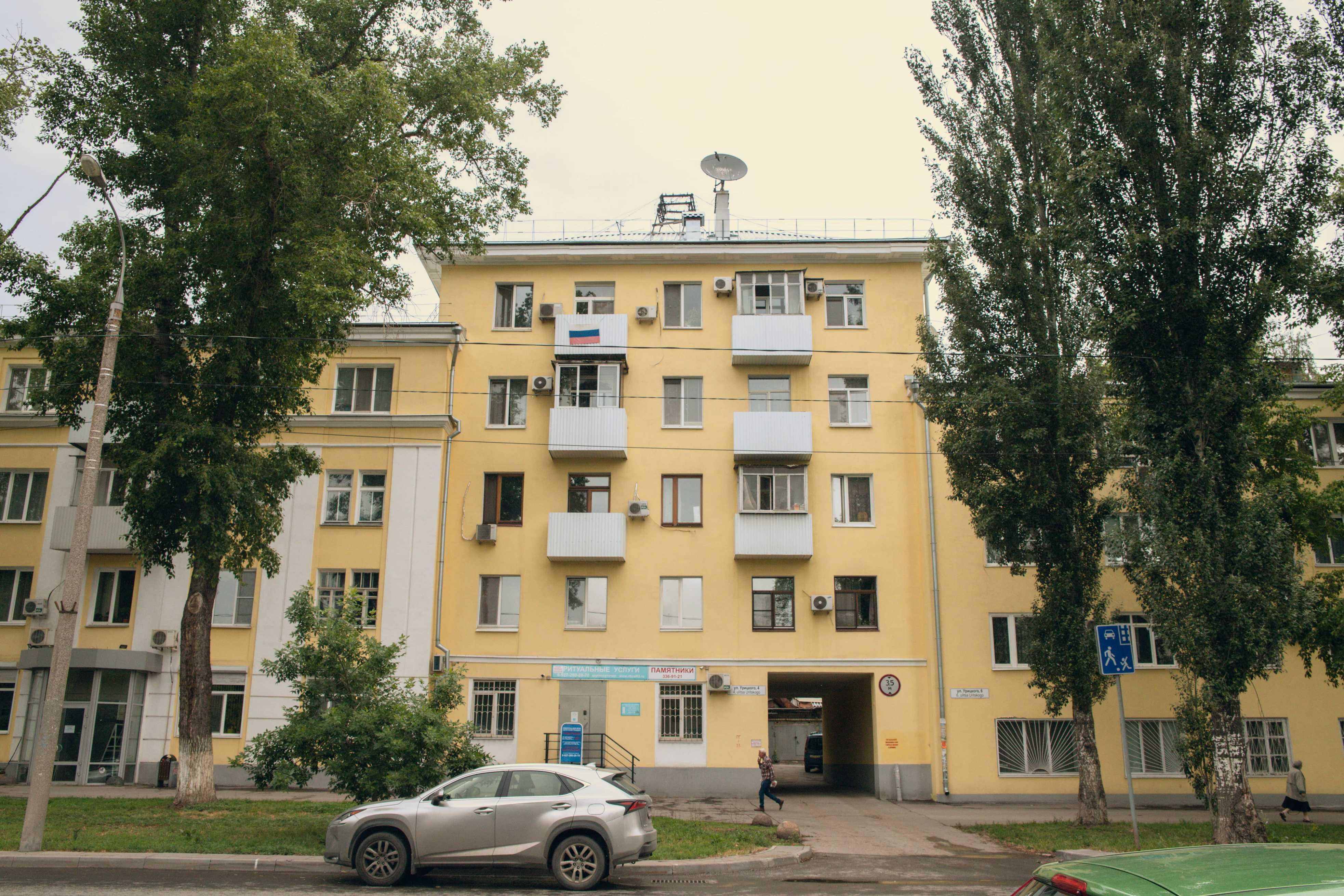 Дом-вставка на улице Урицкого