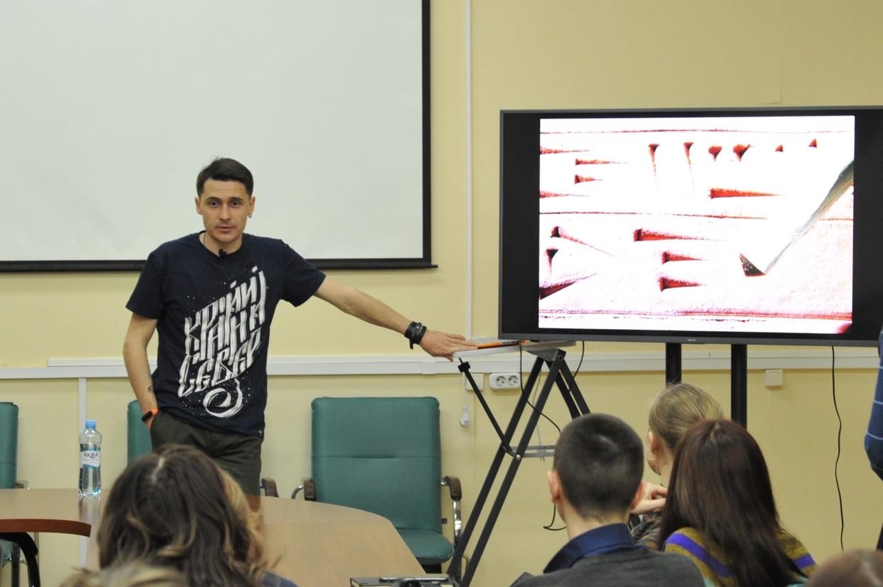 Лекция Ежевичкина