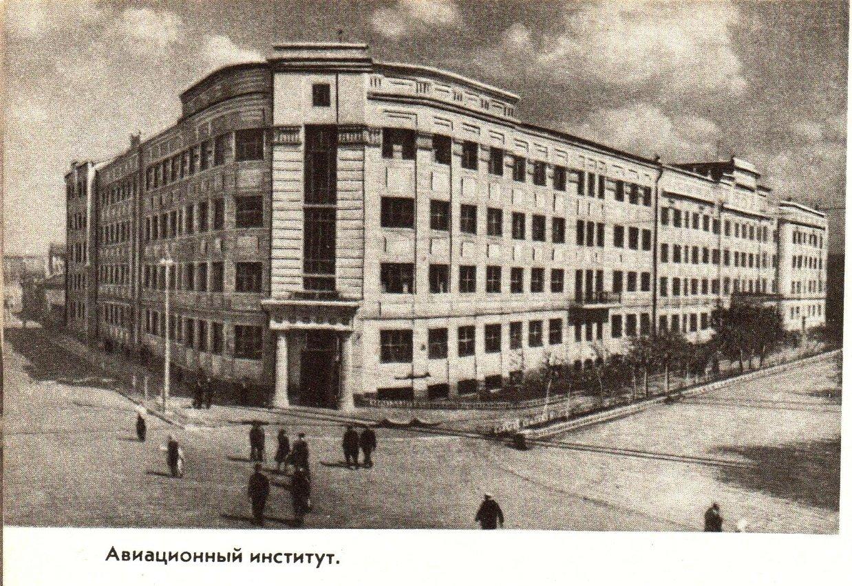 Медицинский институт в Куйбышеве