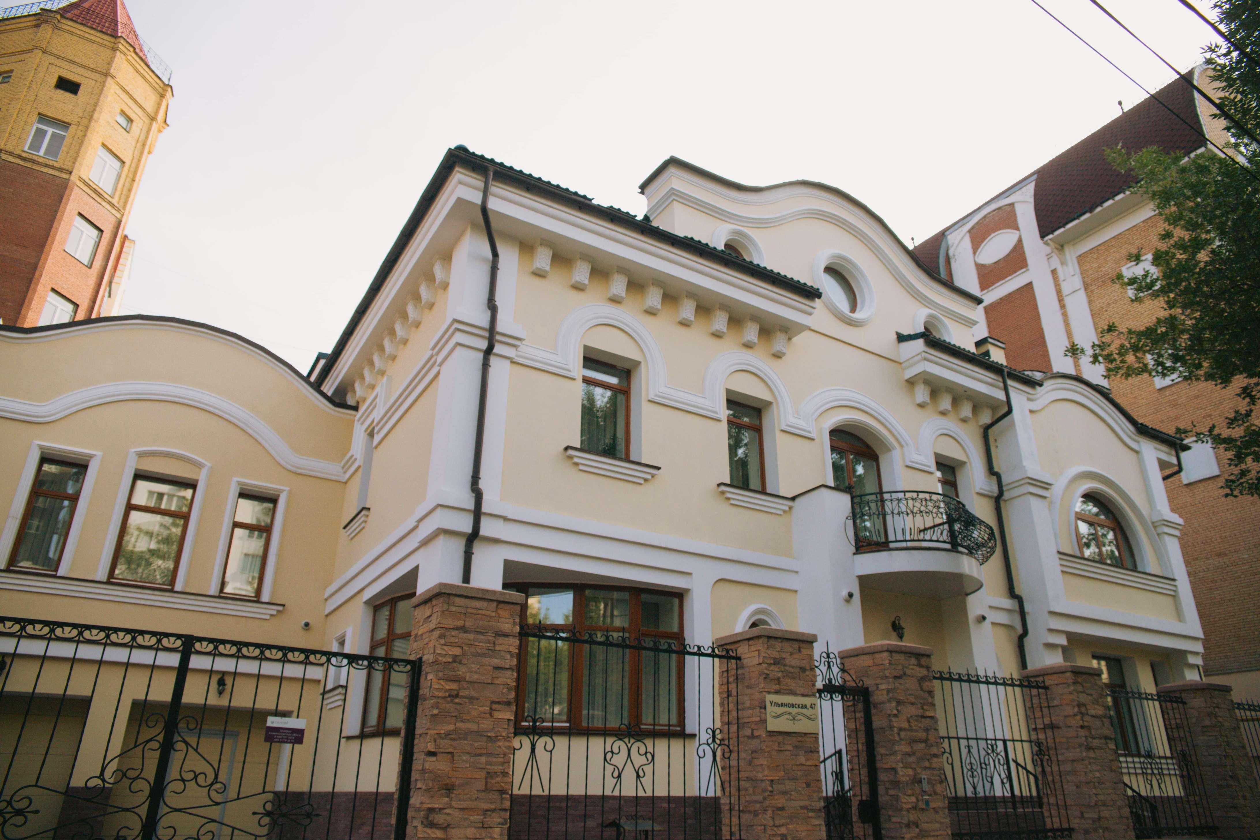 Особянк Сбербанка на улице Ульяновской
