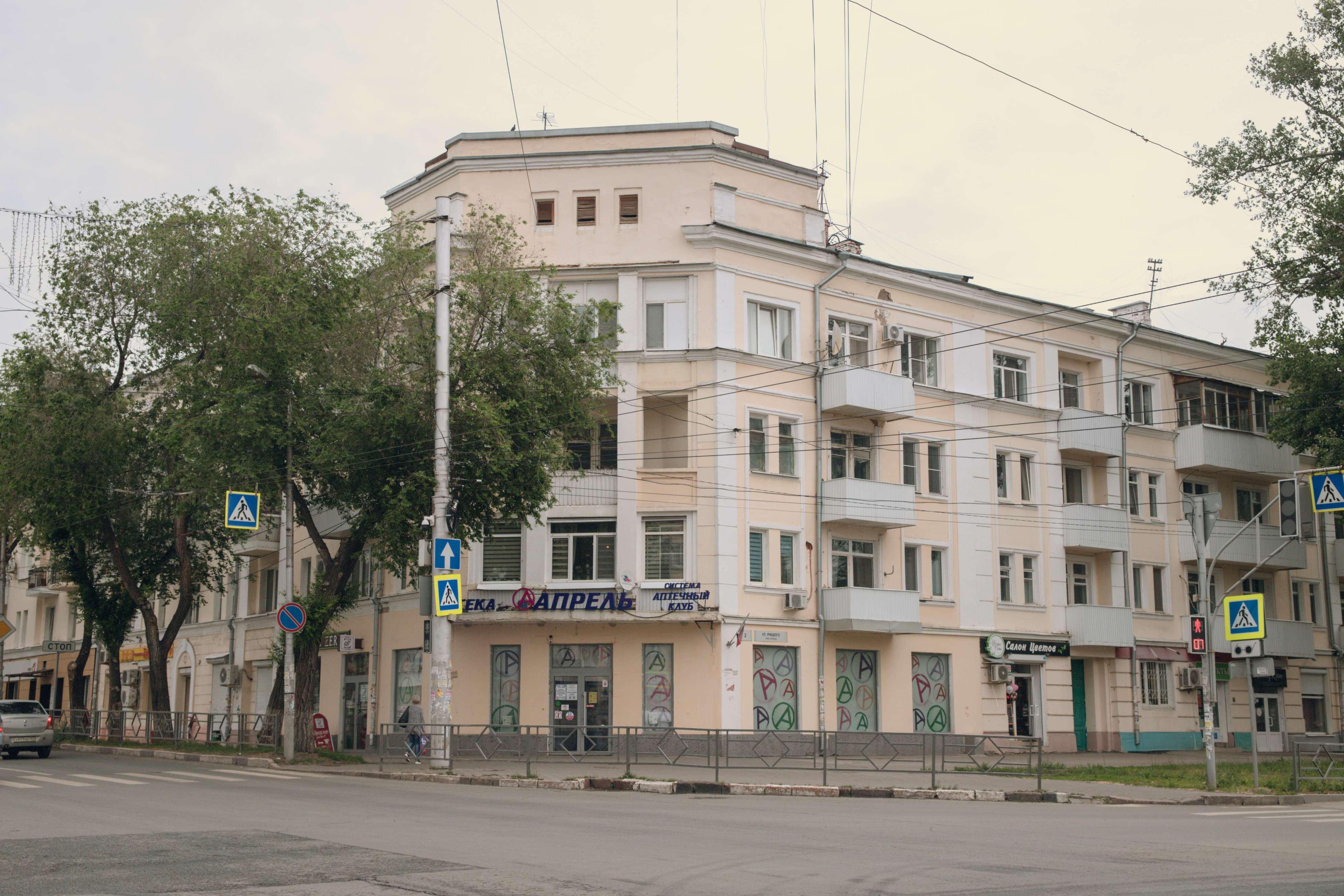 Урицкого 2 Самара