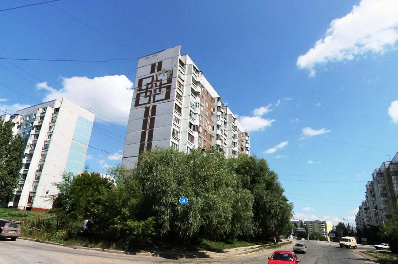 Урицкого, 28 Самара
