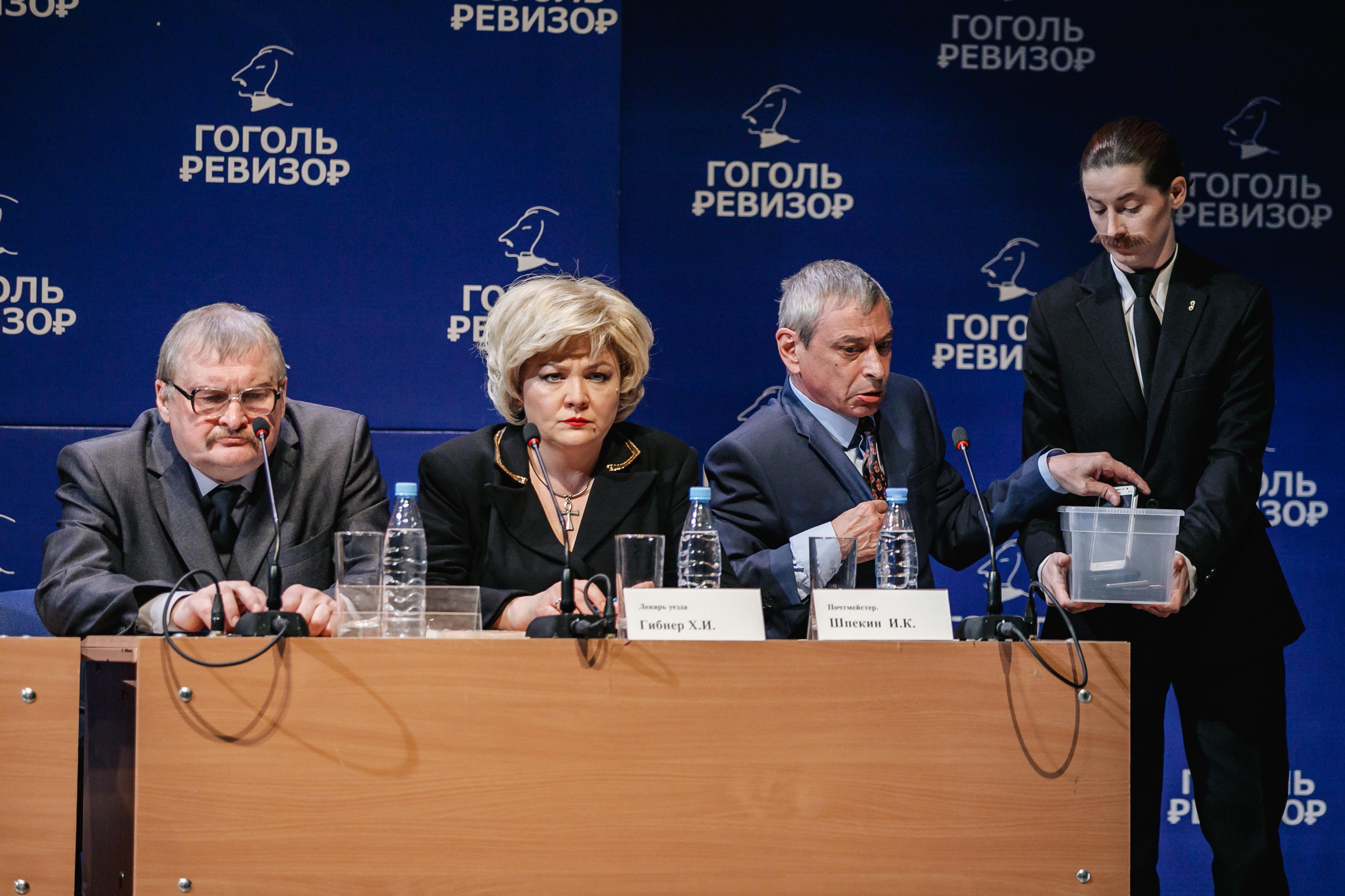 Revizor _Ksenia_Ugolnikova (3)