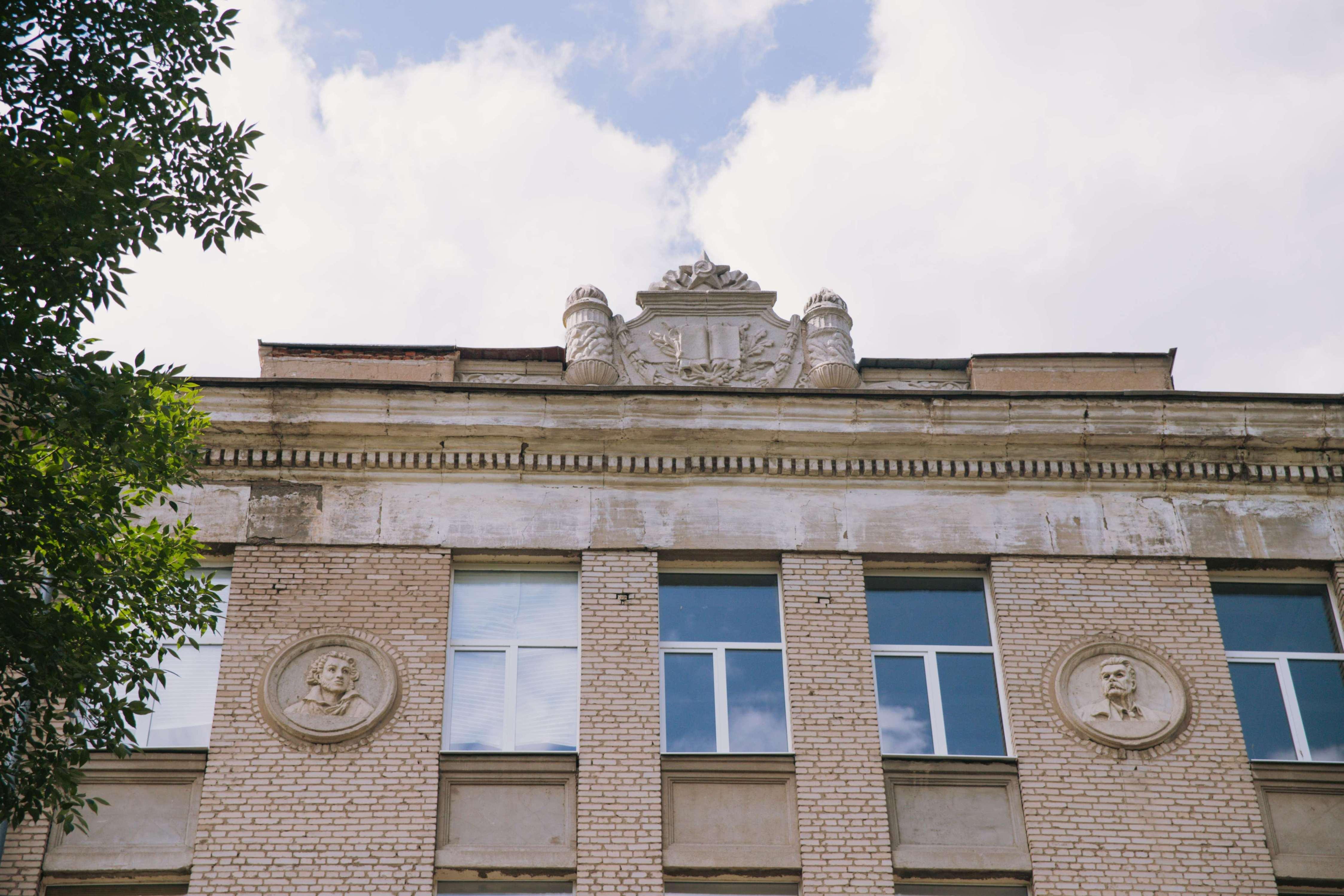 Гимназия №2 на улице Физкультурной