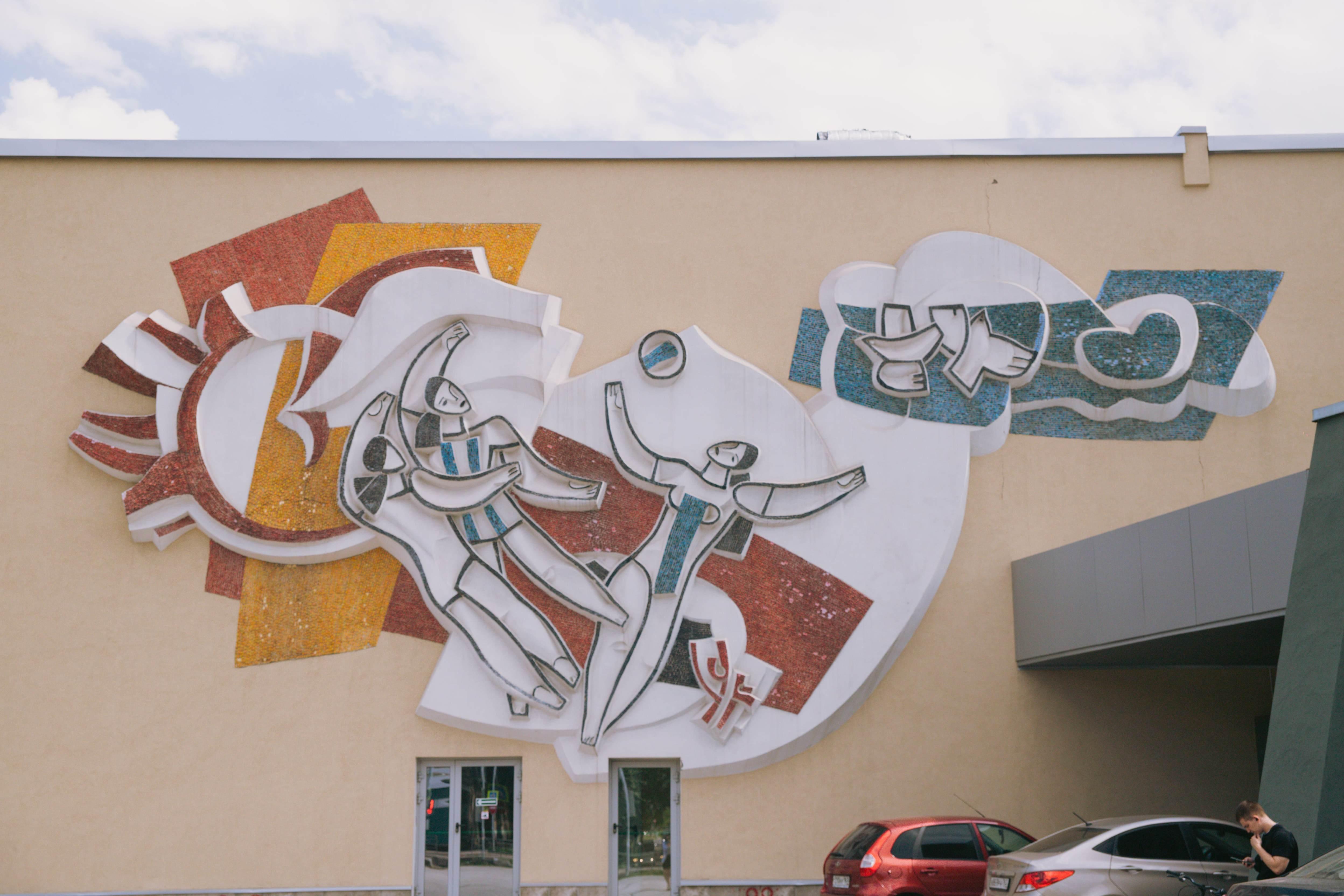 Дворец спорта на Физкультурной после реконструкции