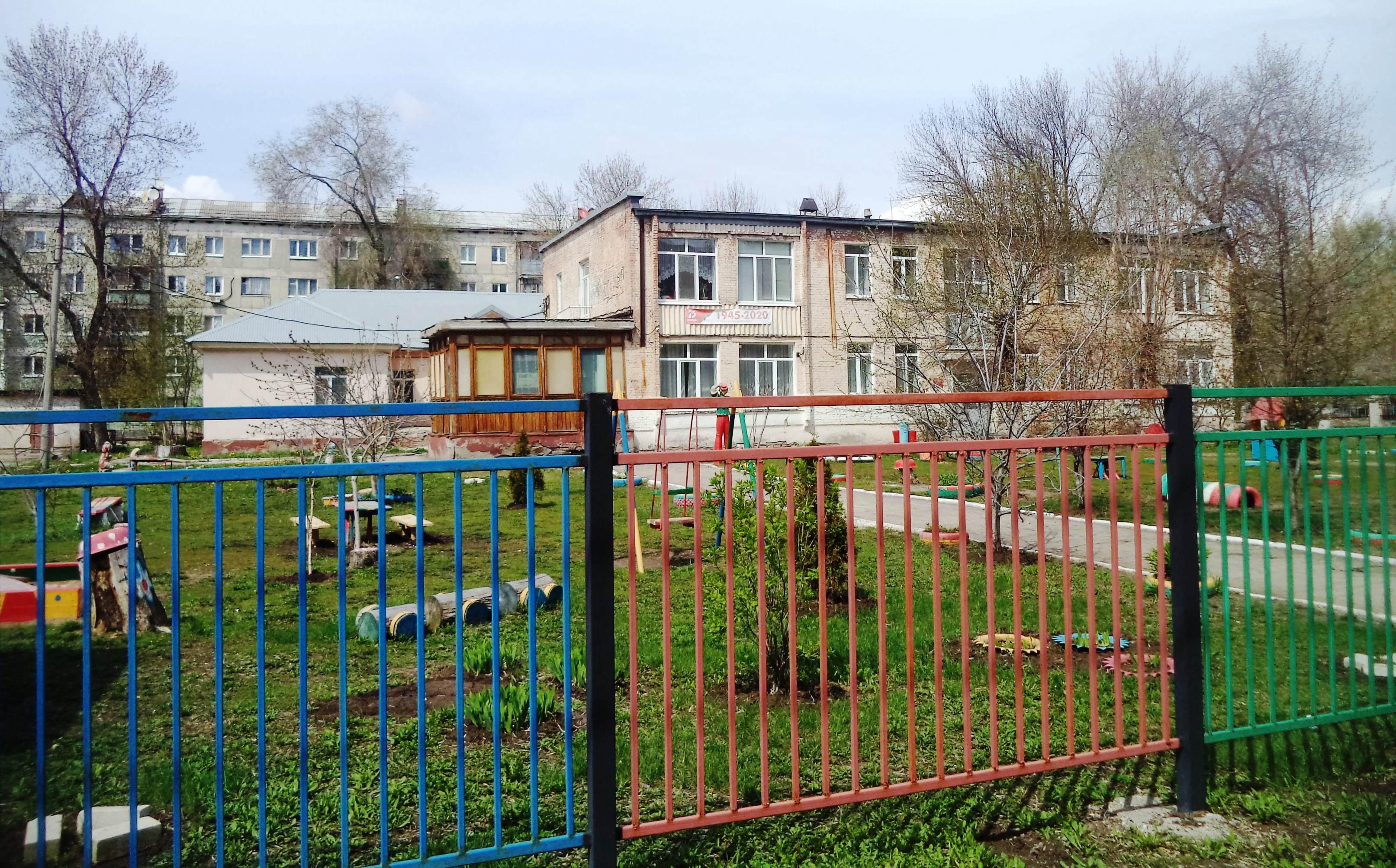 Детский сад поселка 113 километр
