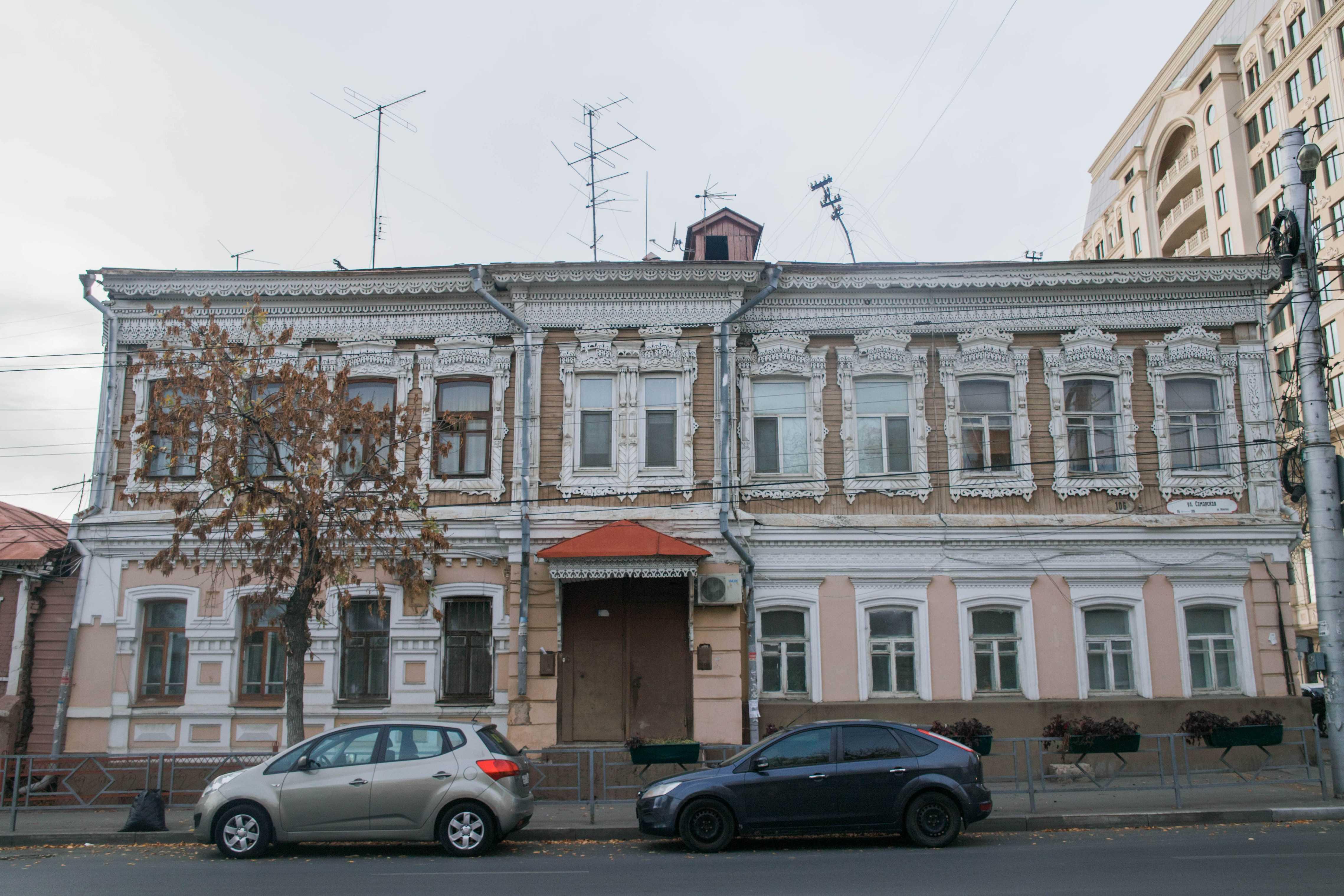 Дом купца Левина