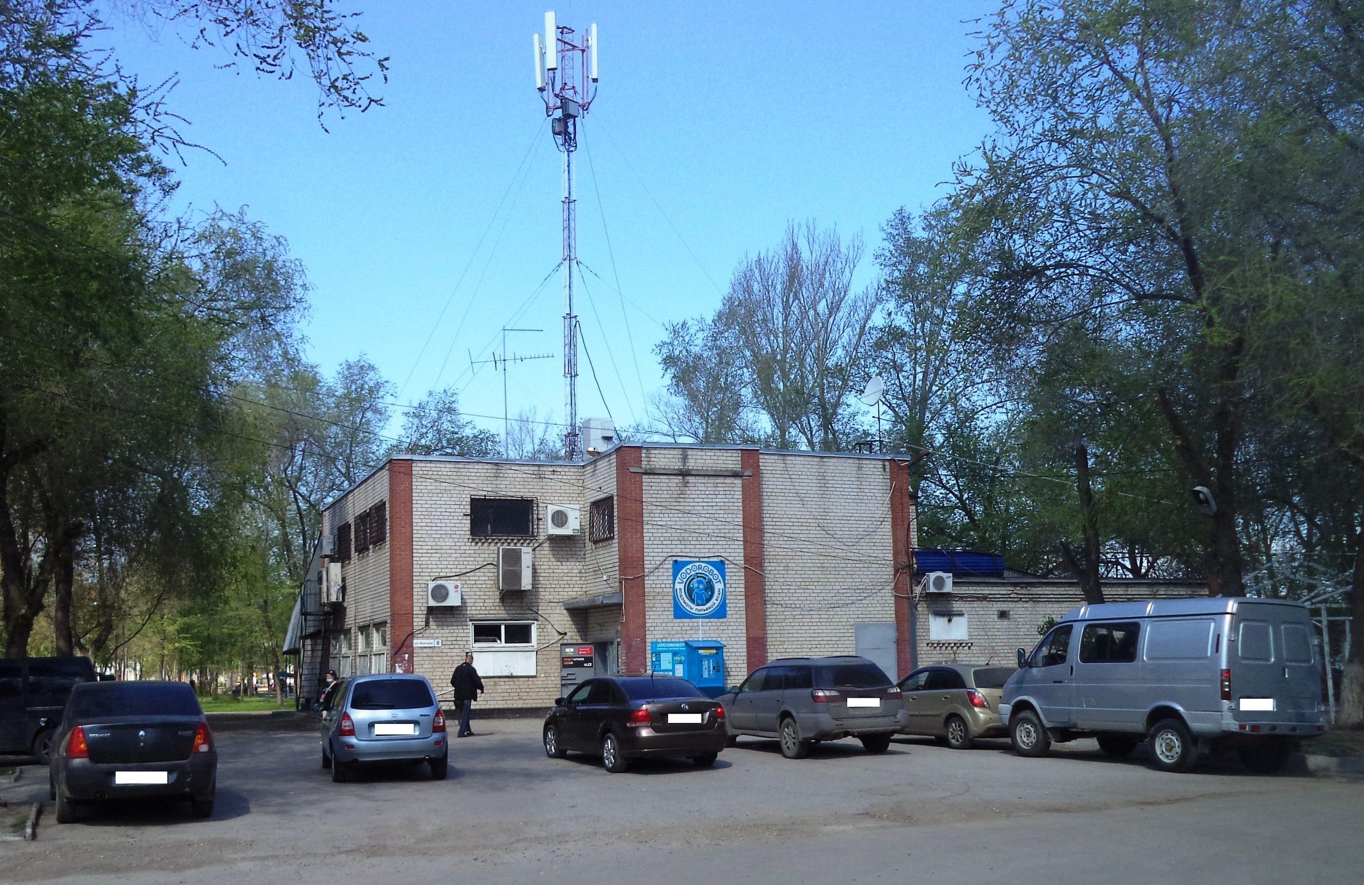 УлФлот-ТЦ Фортуна-min