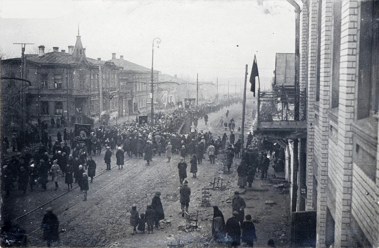 Улица Фрунзе  1930-х годах