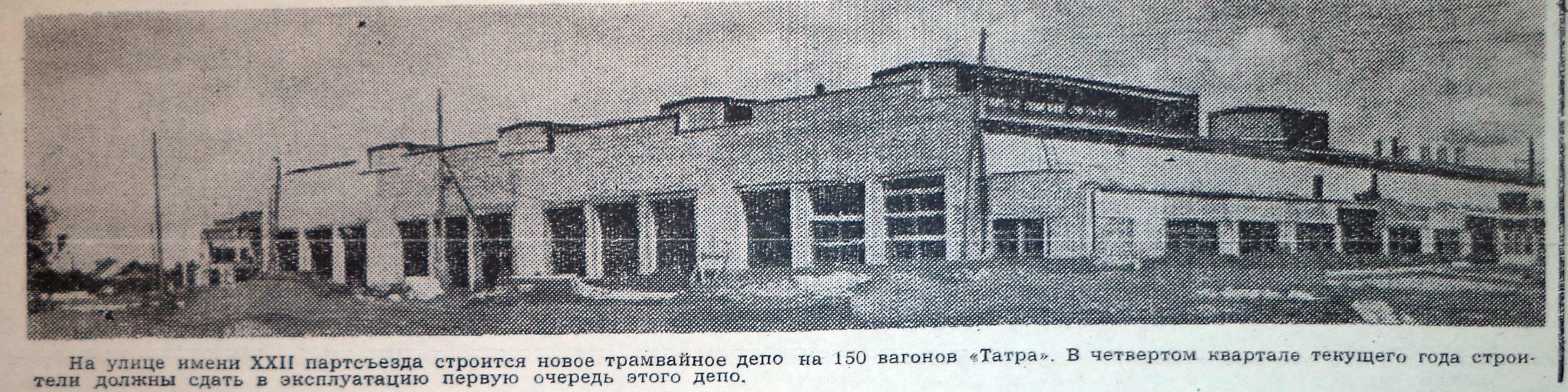 Фадеева-ФОТО-10-ЗРР-1968-07-05-фото стр-ва СТД-min
