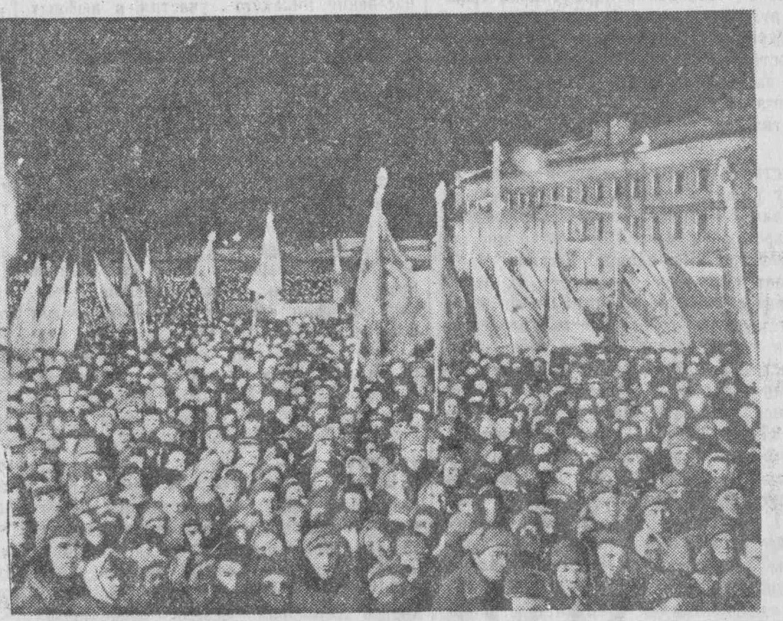 Физкультурная-ФОТО-03-ВКа-1950-12-16-митинг на Физкультурной