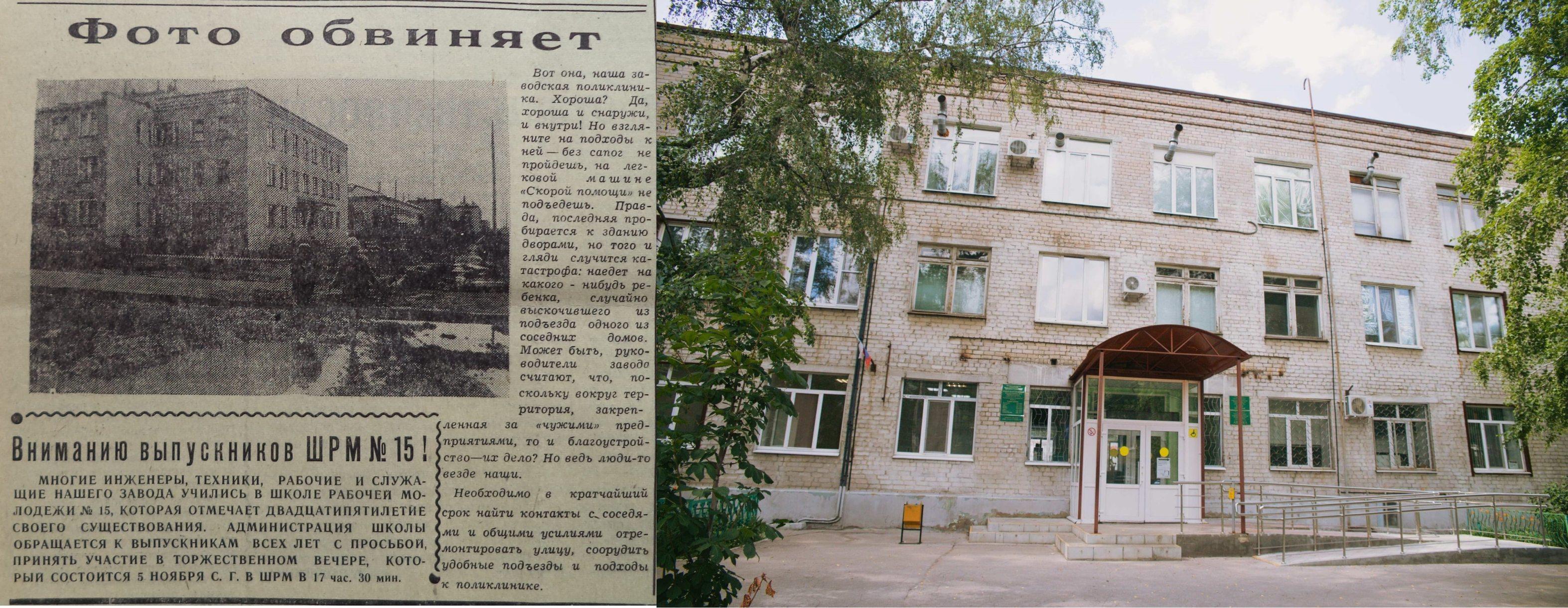 Физкультурная-ФОТО-68-Заводская жизнь-1969-28 октября-min-min