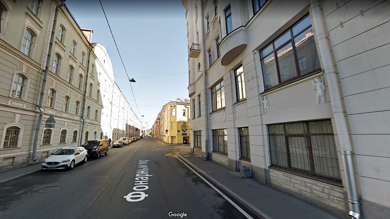 Фонарный переулок