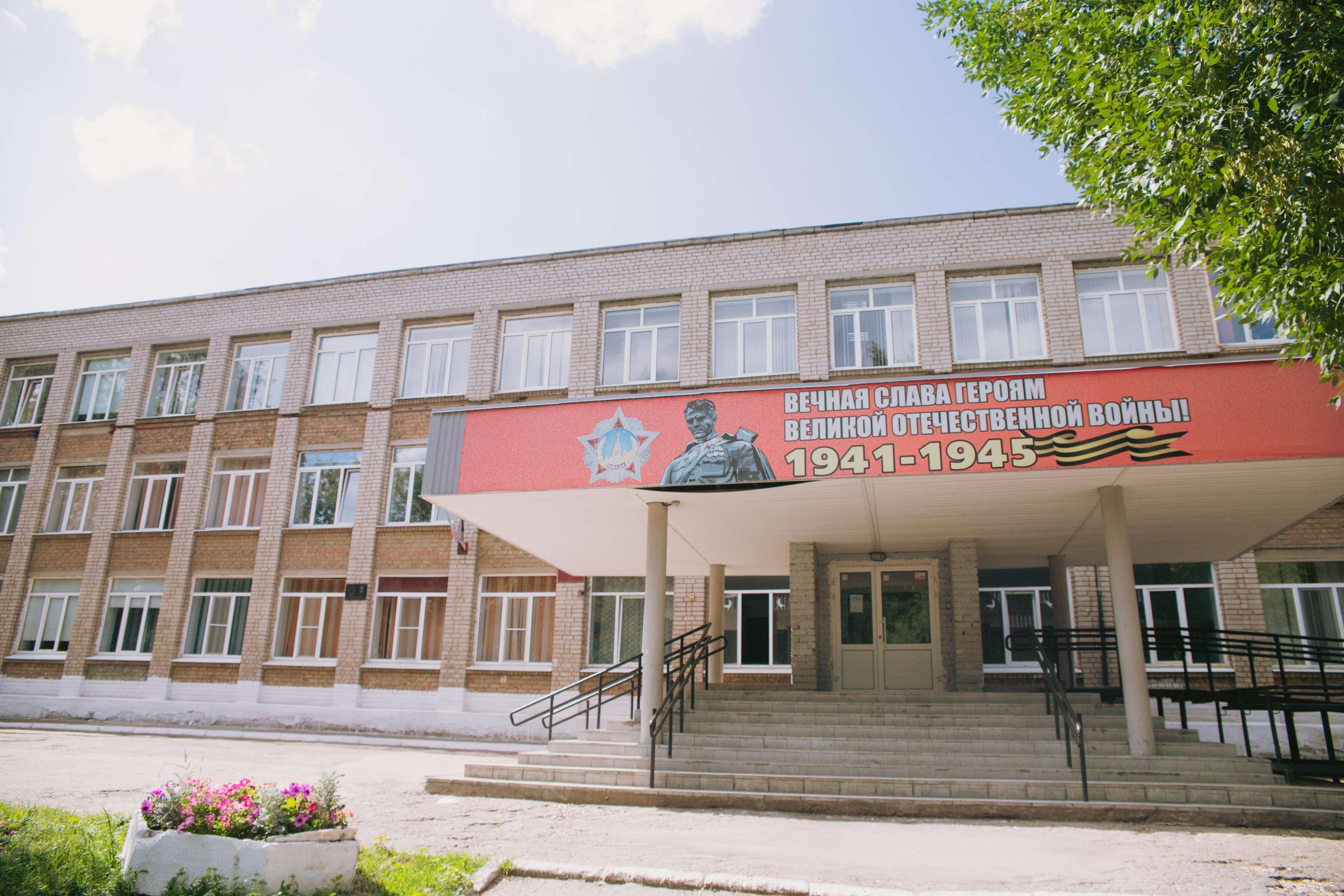 Школа №106 на улице Физкультурной