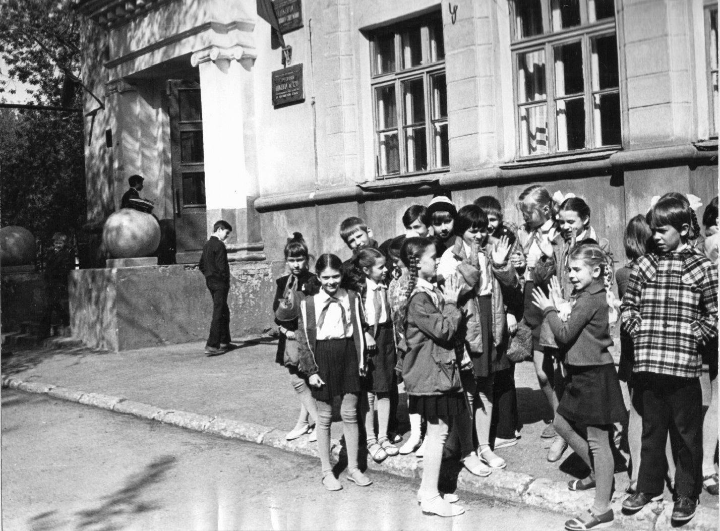 Школа №120 в советское время