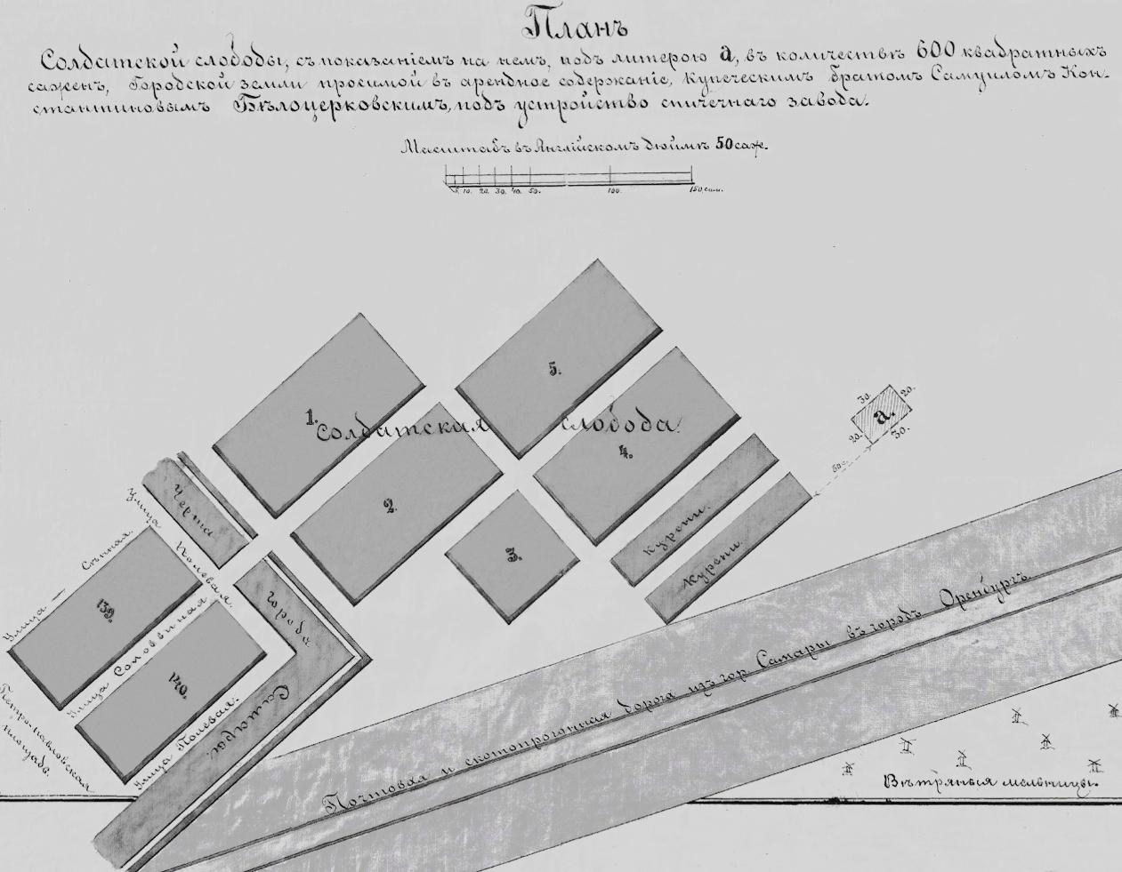 План с указанием места спичечной фабрики С.К. Белоцерковского