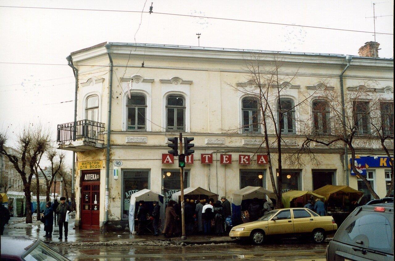 Аптека Позернов в Самаре