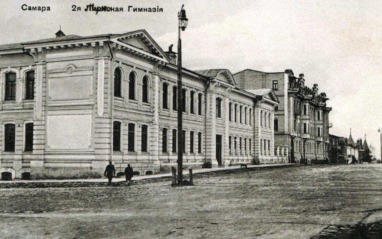 Вторая мужская гимназия в Самаре