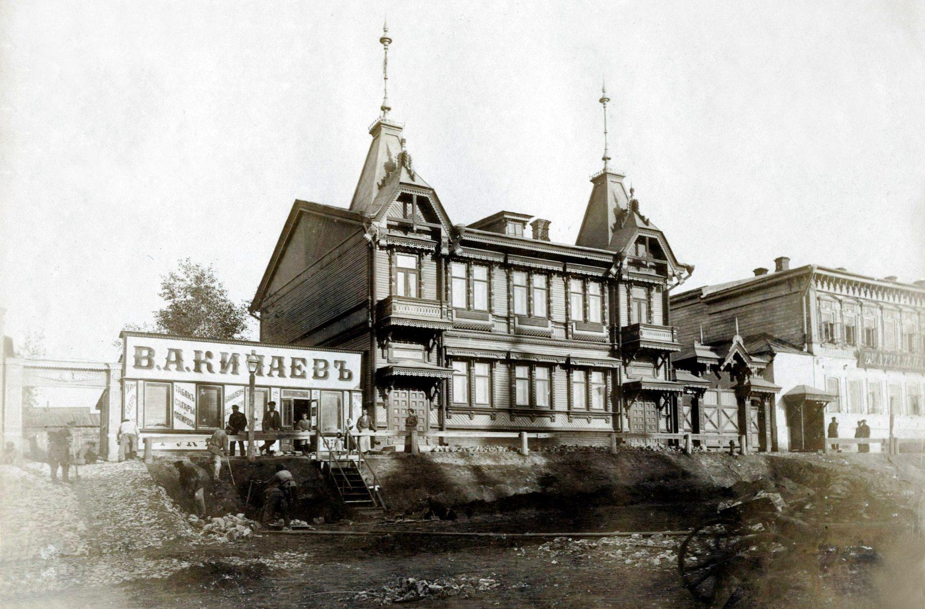 Дом помещика Поплавского в Самаре