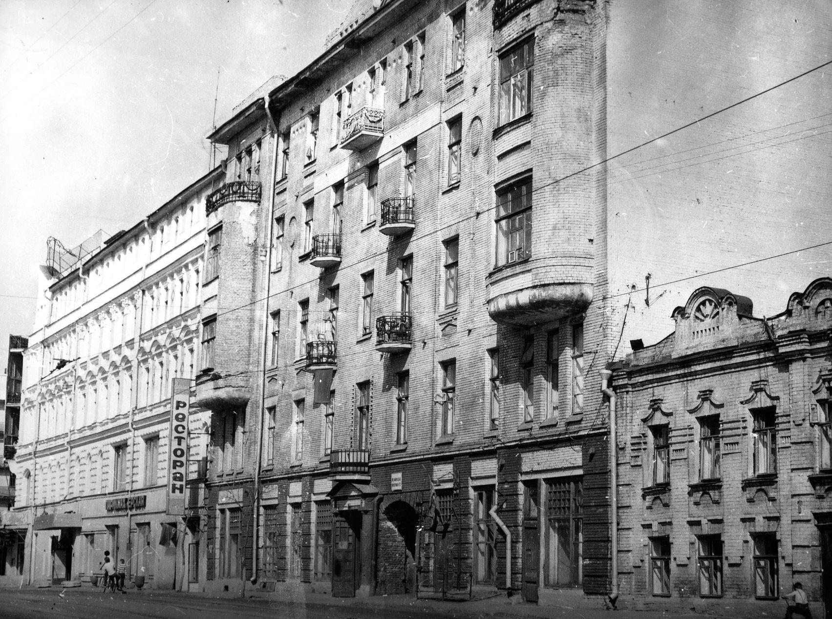 Доходный дом Сурошниковой
