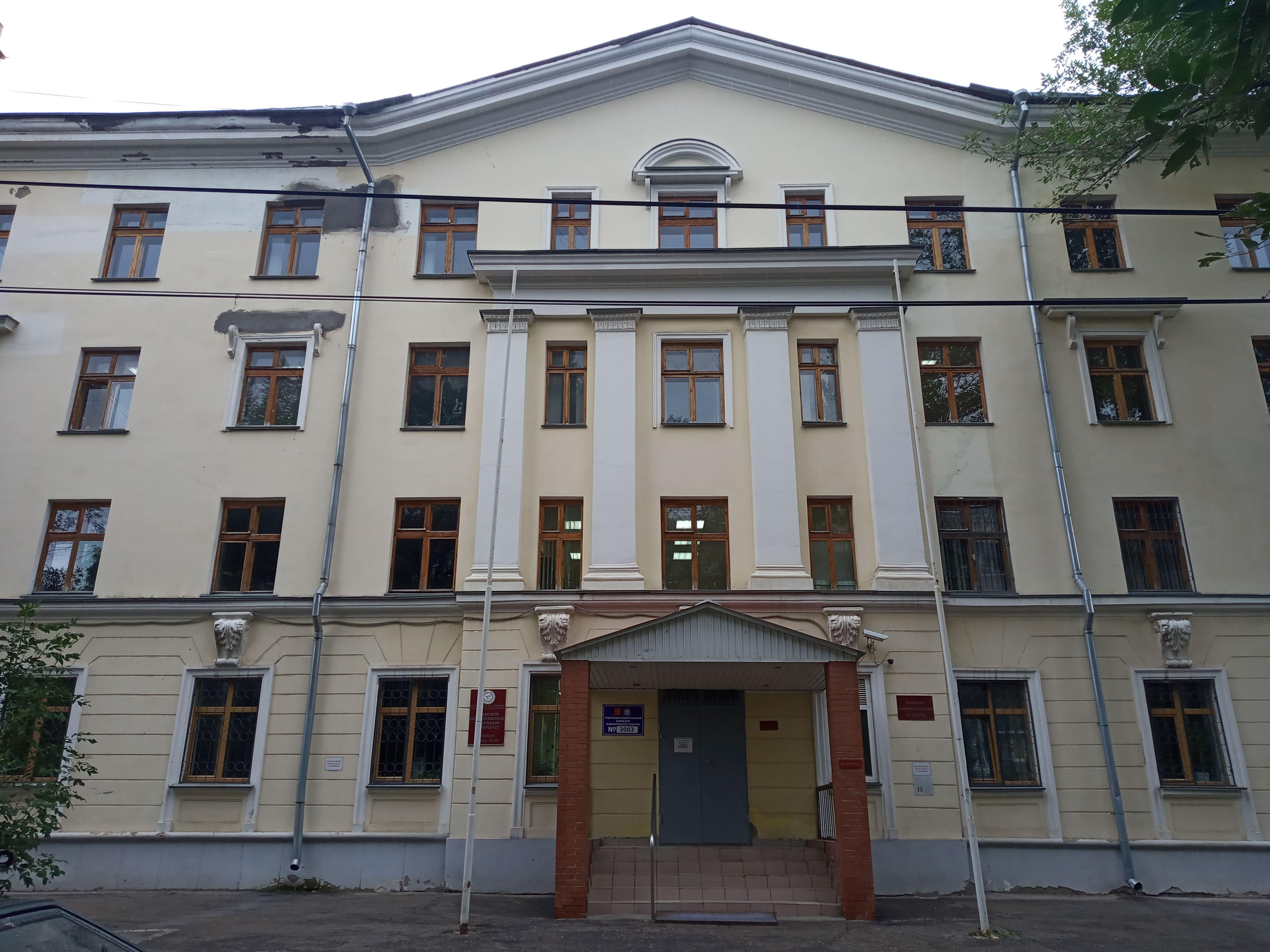 Корпус Политеха на улице Циолковского