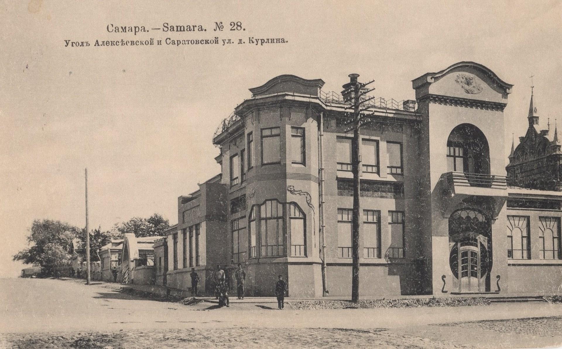 Особянк купцов Курлиных на улице Фрунзе-min