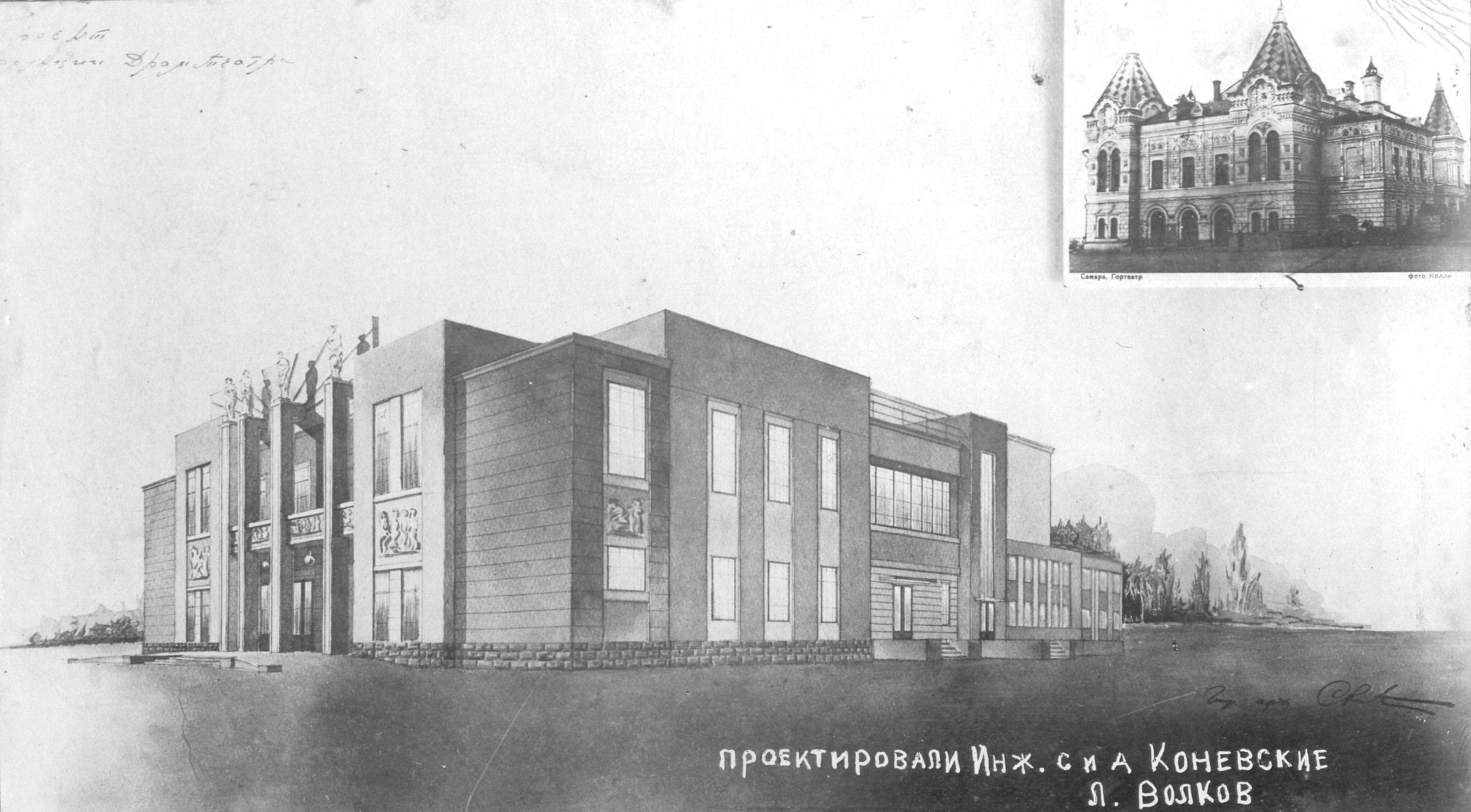 Проект реконструкции самарского театра