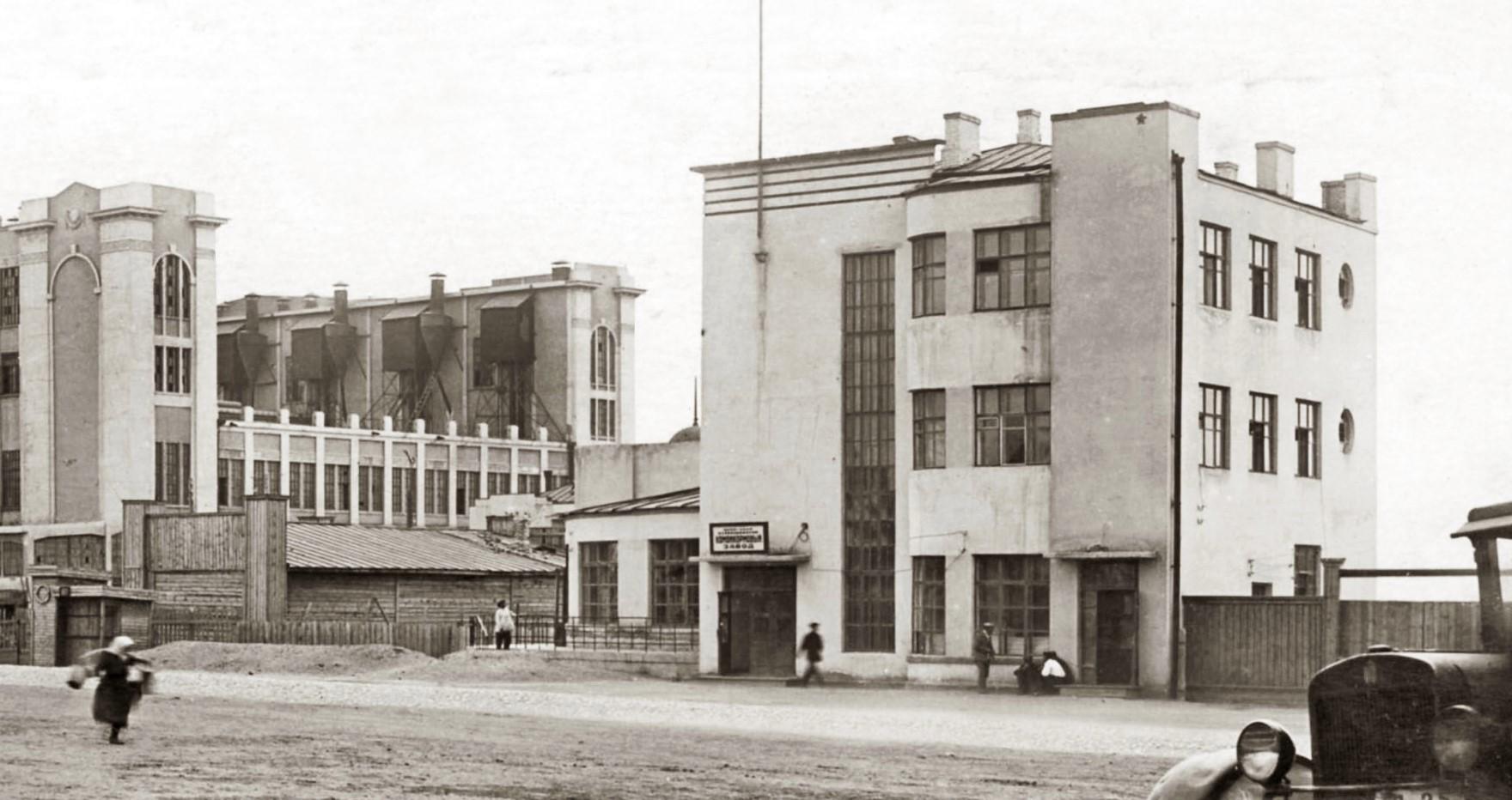 Проходная комбикормового завода