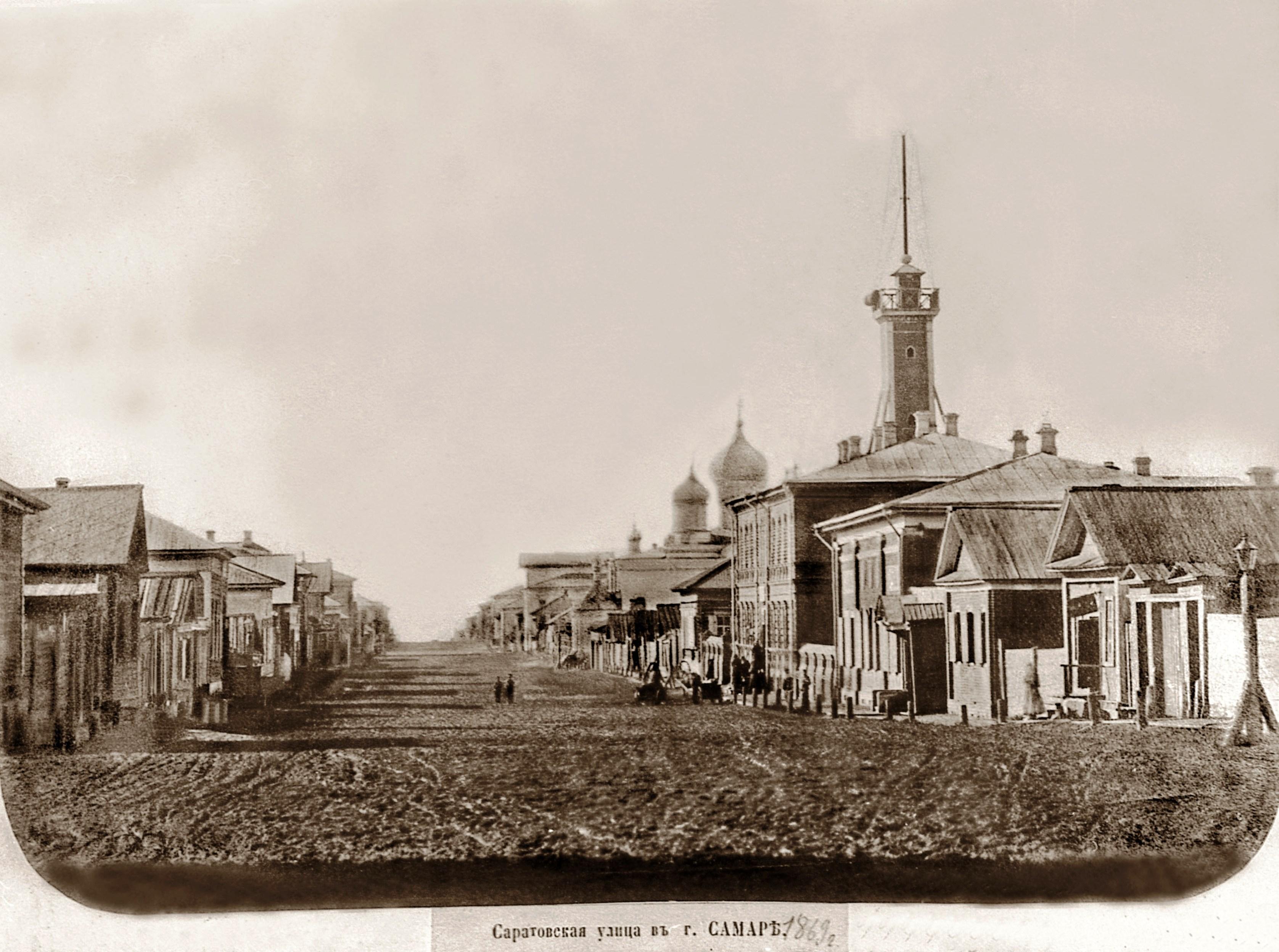 Улица Фрунзе в 19 веке