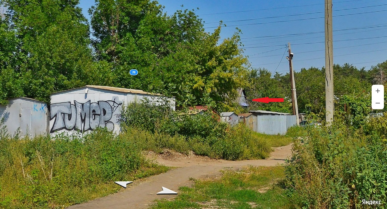 Улица Цепная 78 Самара