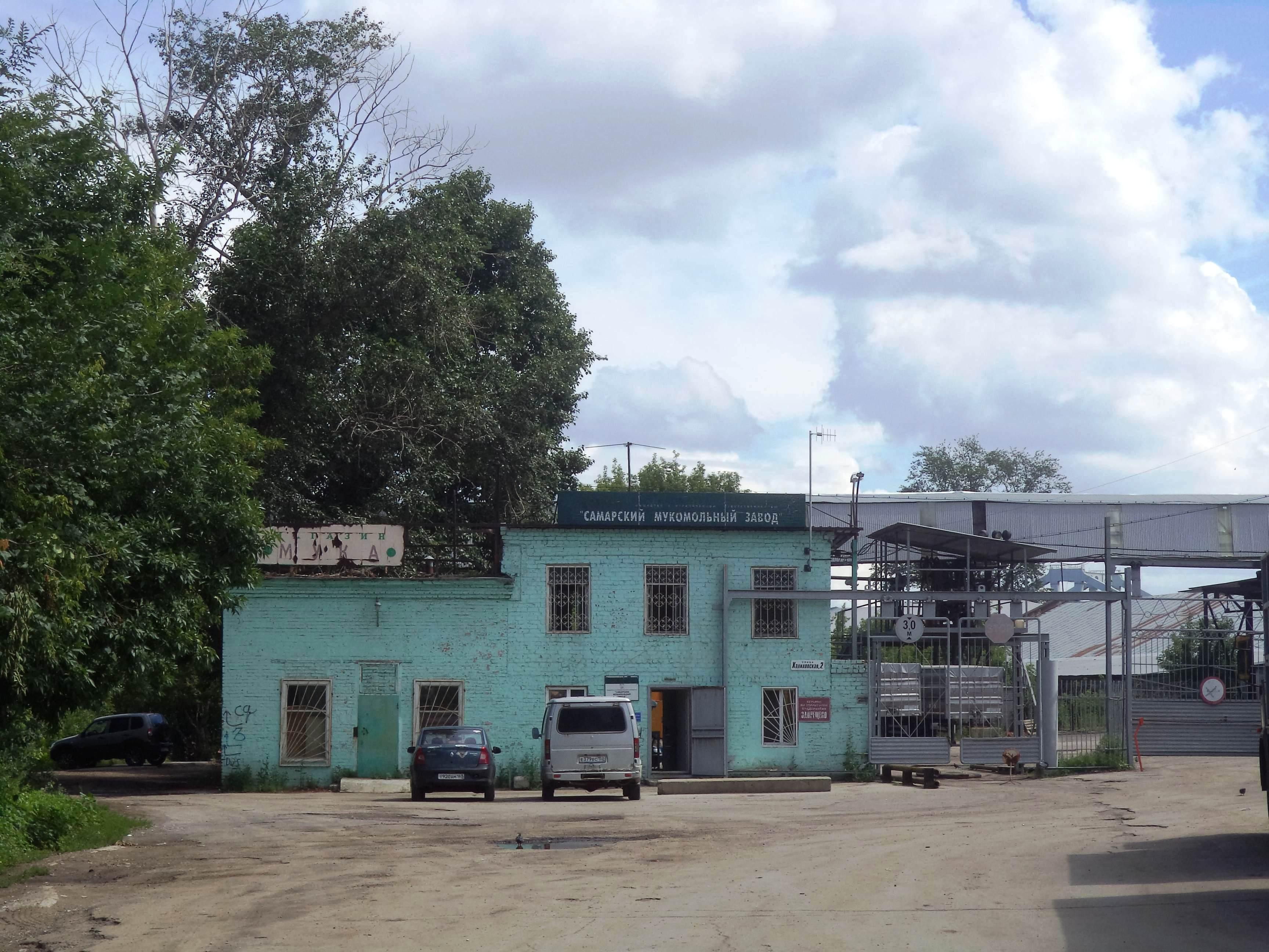 Халиловская-ФОТО-09-мукомольный завод № 2-min