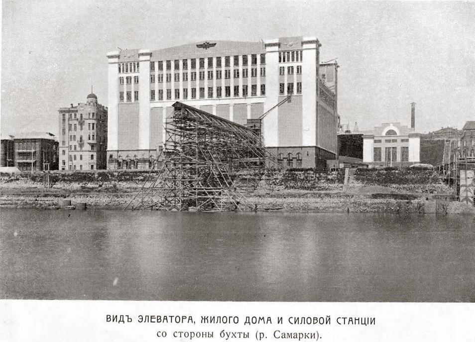 Элеватор Госбанка в Самаре