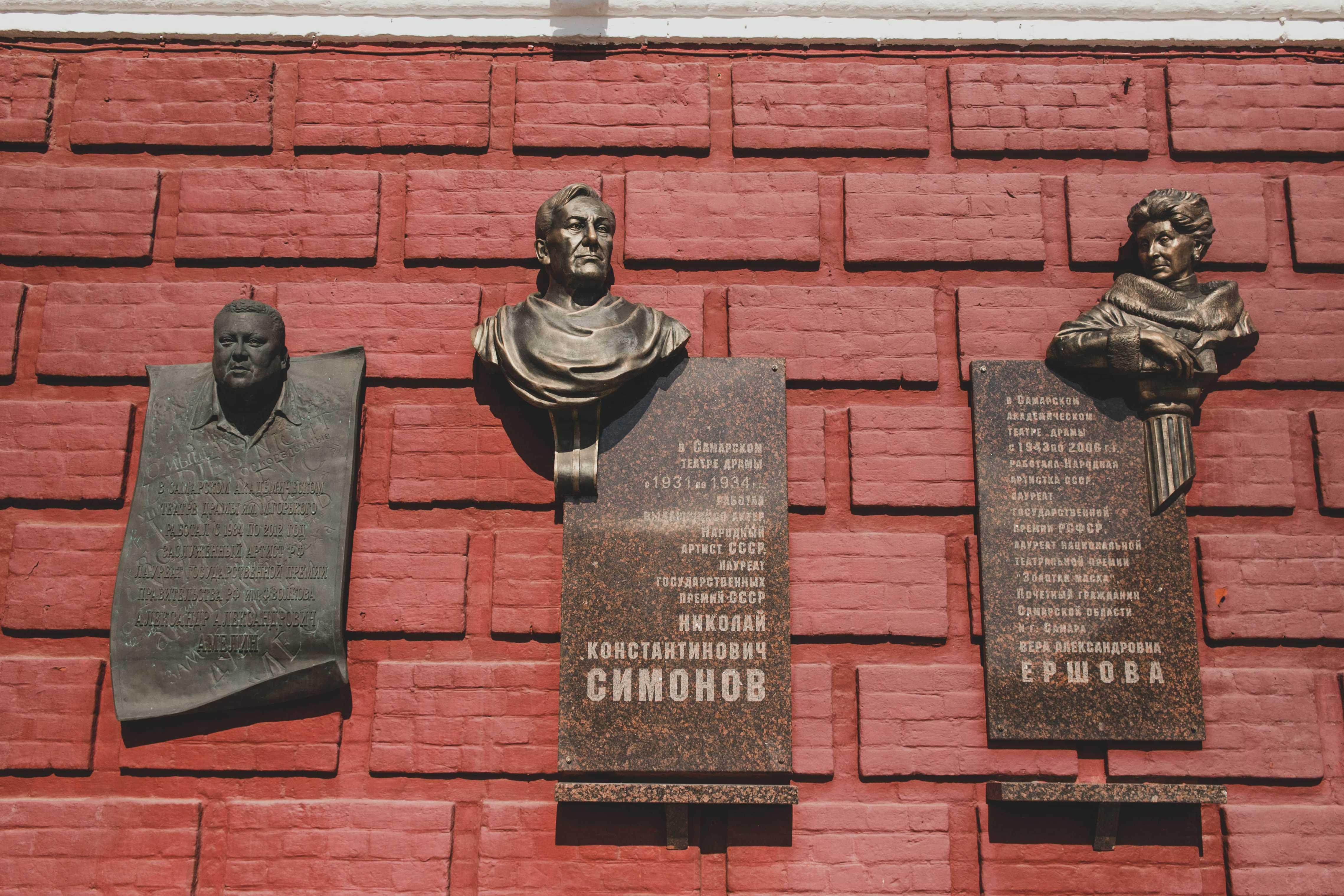Александр Амелин Николай Симонов Вера Ершова