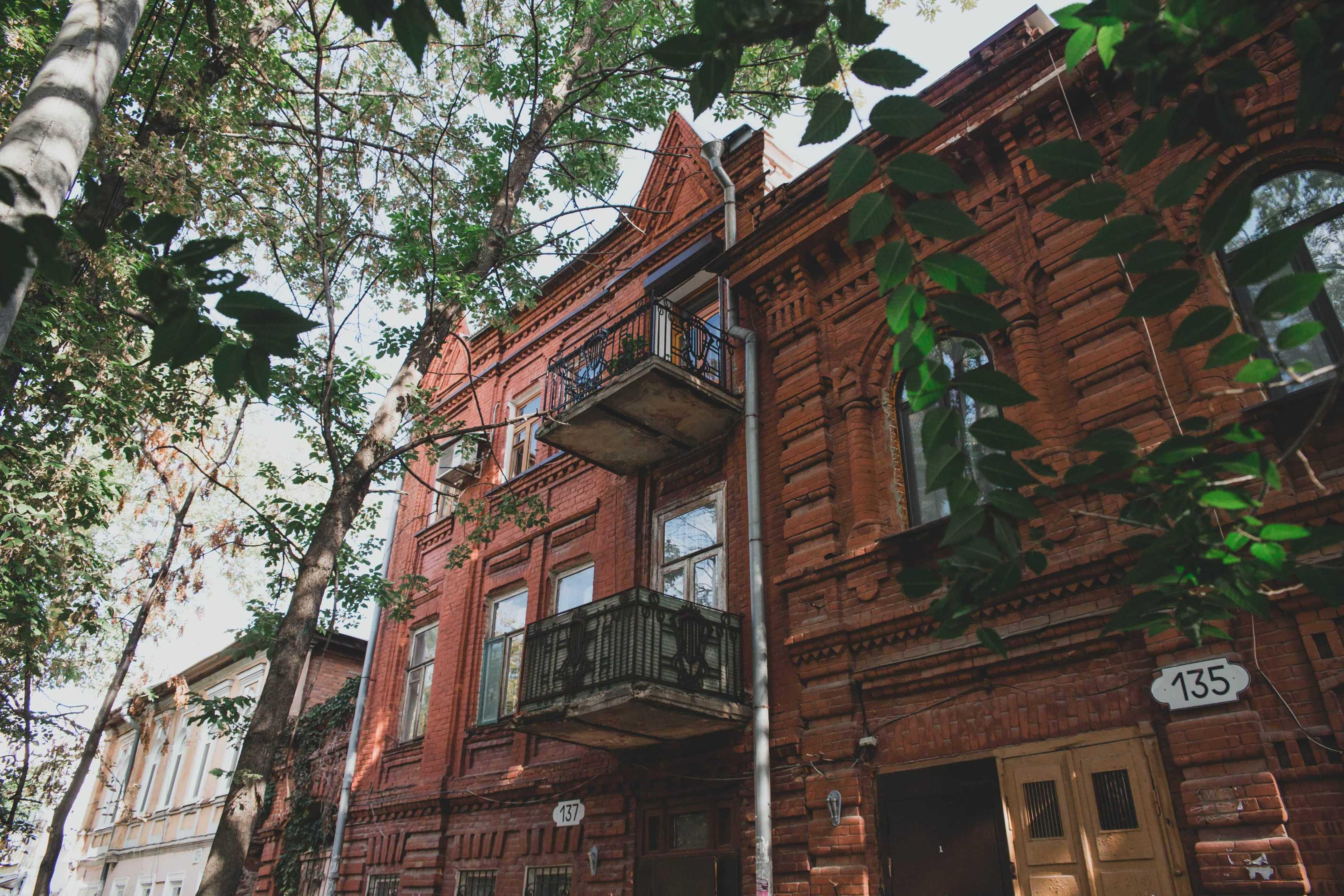 Дома на улице Чапаевской