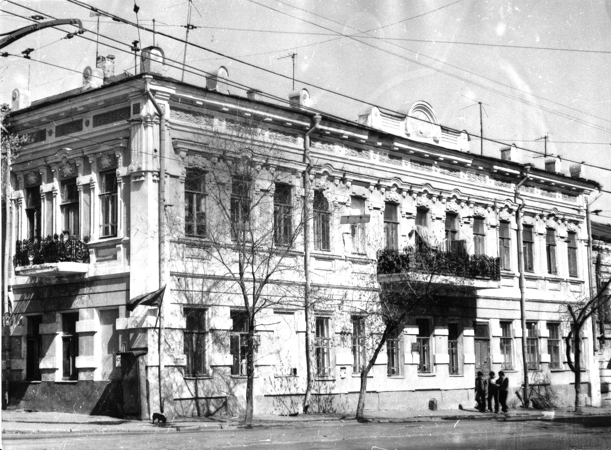 Дом Прохоровых на углу Чапаевской и Венцека