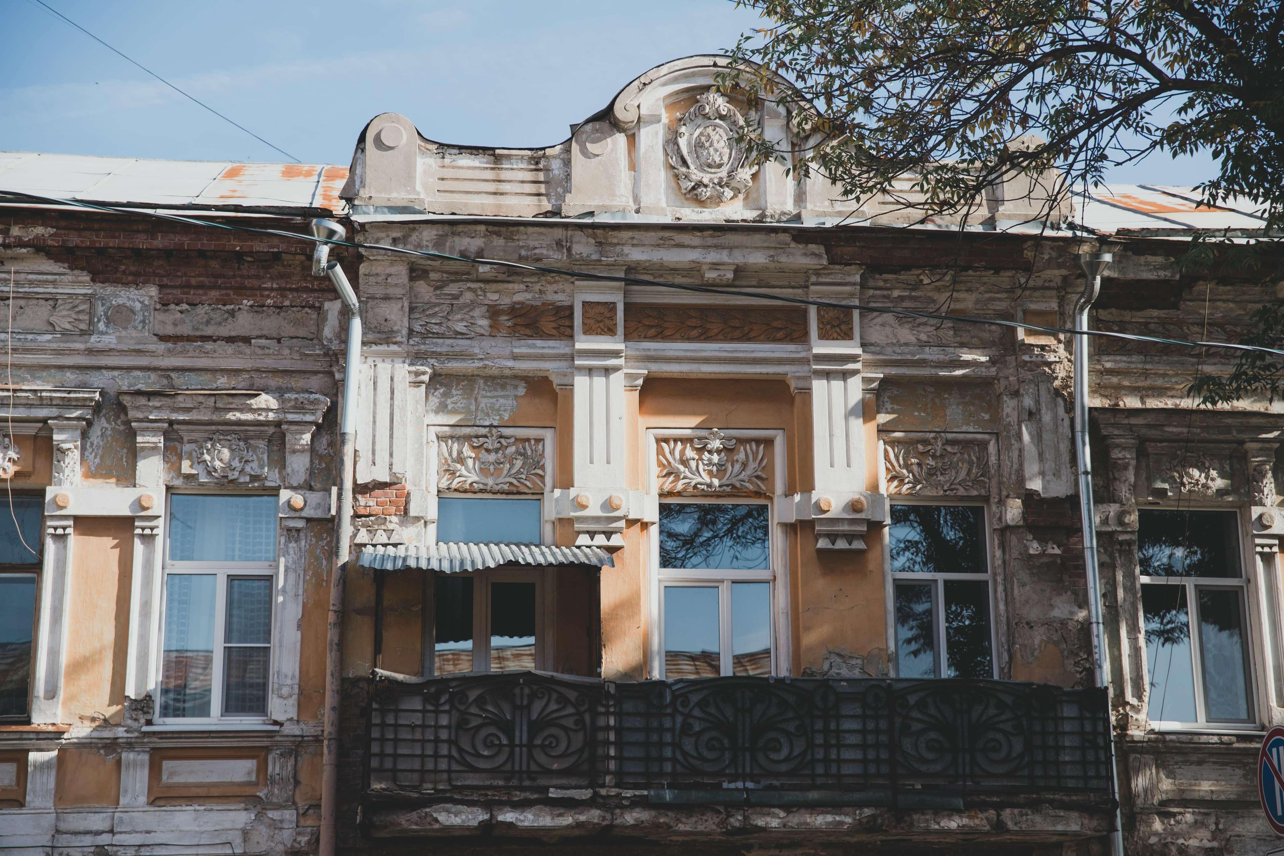 Дом купцов Прохорвых в Самаре