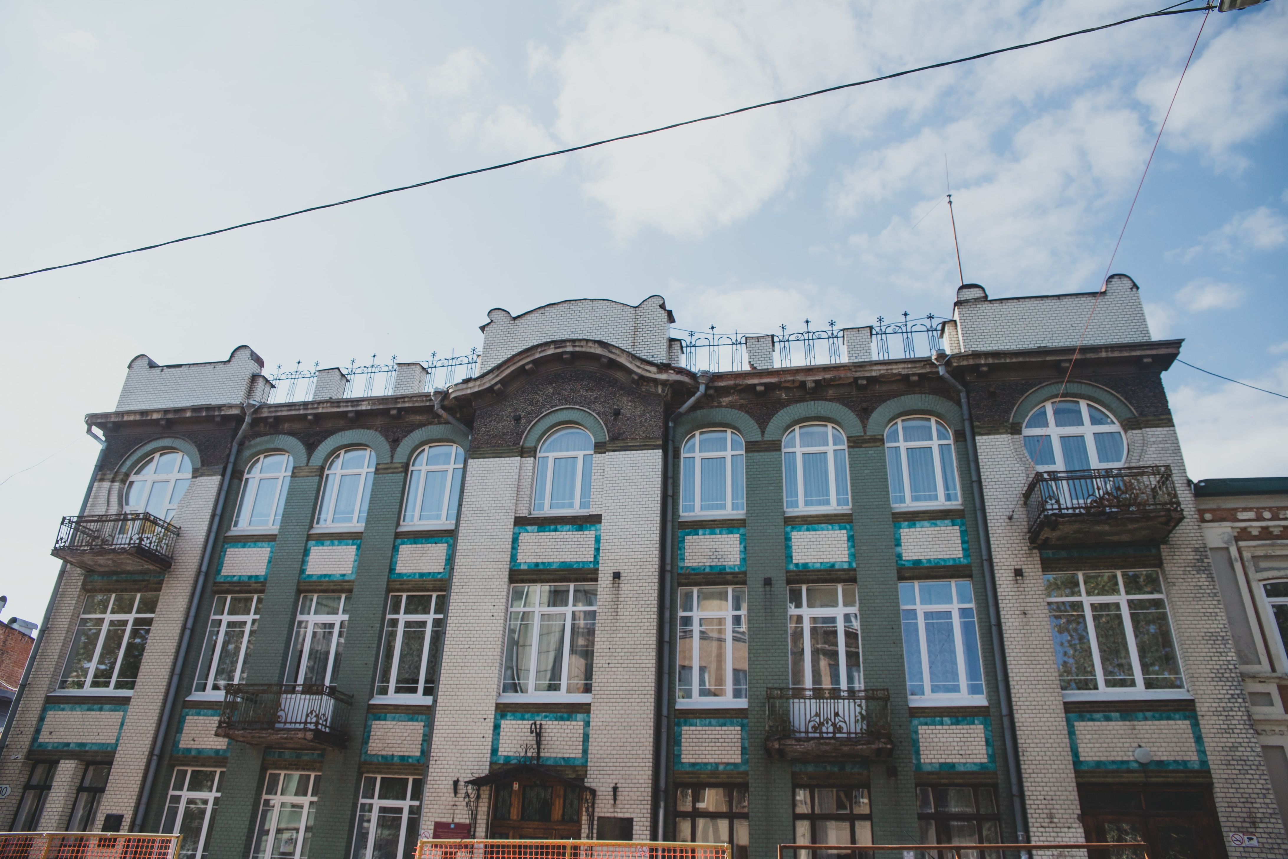Посольство Японии в Куйбышеве