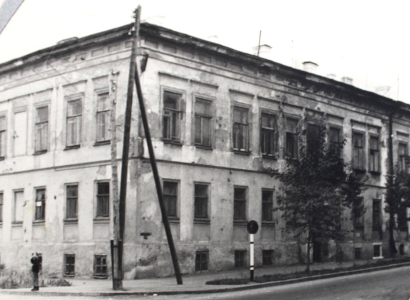 Почта на углу Комсомольской и Чапаевской