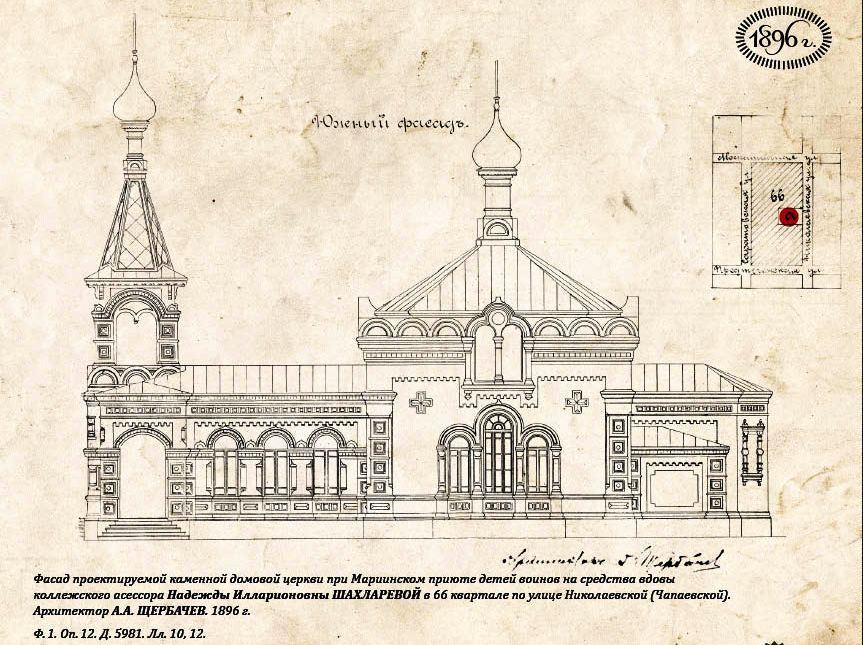 Софийская церковь Самара